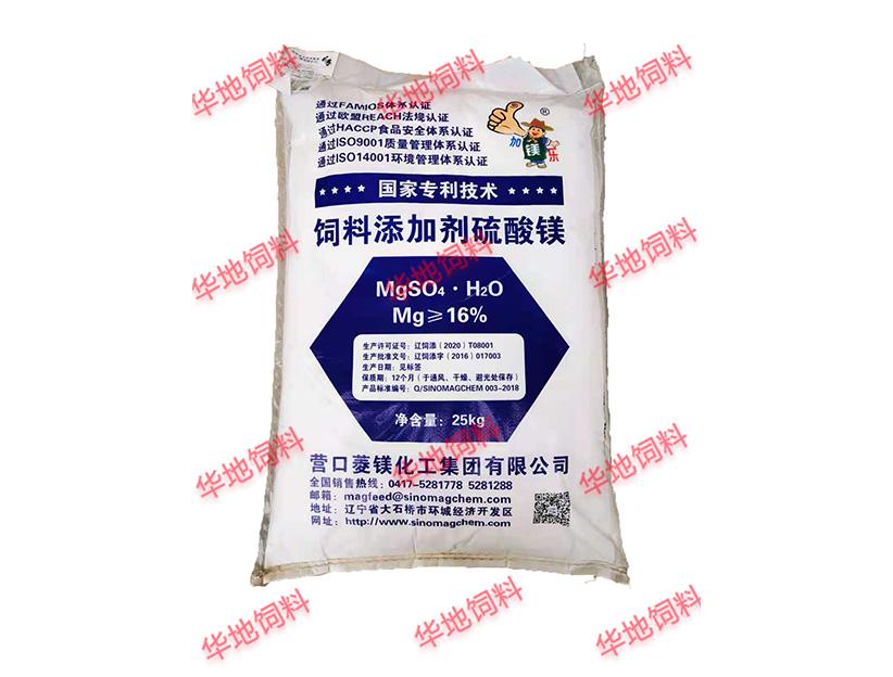 菱美硫酸镁(经销)